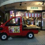香彩珈琲 みな実 - 店頭には赤い車