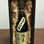 北島酒造 - 純米大吟醸 近江米のしずく