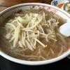 さかえや飯店 - 料理写真:塩らーめん(550円)