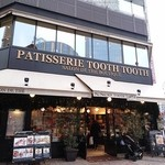 PATISSERIE TOOTH TOOTH - 外観