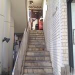 トスカーナ - 店に上がる階段