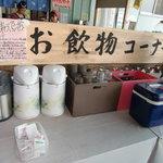 めかり潮風市場バイキング - 無料飲み物コーナー(冷ほうじ茶・温ほうじ茶・コーヒーなど・・)