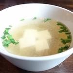 asit - スープ(ランチセット)