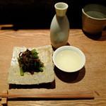 カイ燗 - カイ燗 赤高菜おひたし
