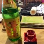 46673684 - 菊勇 三十六人衆無濾過純米米吟醸生原酒