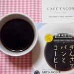 CAFE FACON - ファソンブレンドを自宅で味わいました