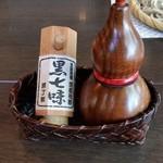 46676837 - 蕎麦 阿き津 黒七味