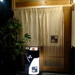 ステーキハウス新吾 -