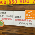ひばり食堂 - ひばり食堂(高知県長岡郡大豊町高須)かつ丼がイチオシ