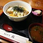とんかつ稲 - 「日本一カツ丼」1,080円