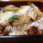 46679743 - 特ロース丼 ¥2,000