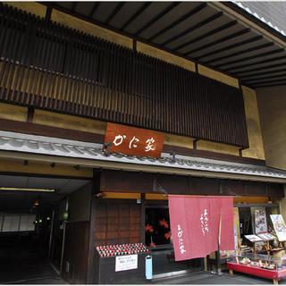 京都八坂神社すぐ、京都町屋の風情を感じる上質な和空間。