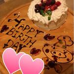 バルトン - バースデーケーキ