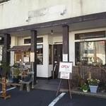 cafe 花音 - 外観