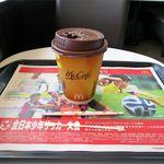 マクドナルド - ドリンク写真:カフェラテM(230円)