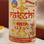 ラトバレ - ヒエ焼酎・ロキシー