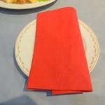 スパルタ - 赤いナプキン