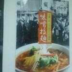 けやき - ポスター