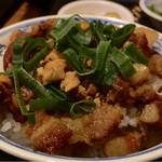 ベトナム料理コムゴン - 甘辛煮豚乗せごはんも美味い!