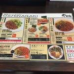 46696129 - いつの日か激辛汁なし担担麺を味わってみたく・・・