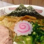 麺や 武蒼 - 筑波山のイメージ♪