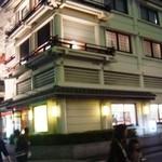 銀座 City Noodle 本丸亭 -