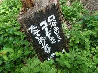 香芯 name=