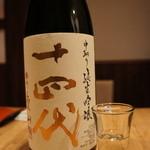 寿司 高瀬 - 十四代 中取り純米吟醸