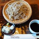 竹やぶ - 2016年1月