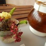 エス アンド ケイ - マテ茶:450円