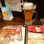 46708487 - 生ビールですね!