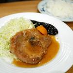 46709953 - やまと豚ロース肉の厚切りポークソテー ジンジャーソース ¥1,800