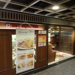 UCC CAFE PLAZA - ひろしま駅ビル ASSE(アッセ) 2F
