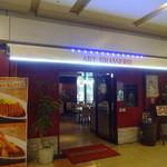 アーツ カフェ&ブラッセリー - 羽田空港第2ターミナル到着出口1を出たところ