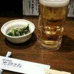 居酒屋 太郎さん - サッポロとお通し海藻お浸し