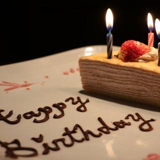 大切な人の誕生日☆当店で祝いませんか??