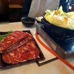 46712238 - ジンギスカン鍋セット1620円×三人前 鍋は北海道仕様♪