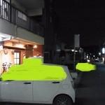 我家2 - お店の外観(2016.01)