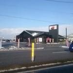 氷見回転寿司 粋鮨 - 国道8号線側からの外観