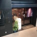 茅場町 長寿庵 - かやば町 長寿庵 @茅場町 B1Fにあるお店入口