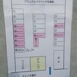 ジャンプ - 駐車場9台分から10台へ