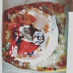 草道p.b.i - クリスマスケーキ☆
