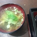 蕗 - 味噌汁