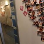 46715536 - 入り口付近の壁にはインターナショナルな写真が!