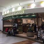 ホノルルコーヒー - アリオ橋本の一階にあります!