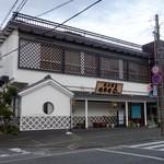 磯料理 マルト本店 - 【外観】磯料理マルト本店