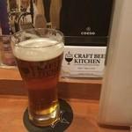 クラフトビアキッチン - コエドなどなど 高津でビール作ってるんだね