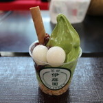 46721138 - 抹茶白玉あずきソフトクリーム 650円