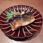 江戸料理 西麻布 ひで - 自家製一夜干し