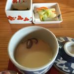 大松 - 茶碗蒸し